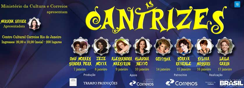 cantrizes2016